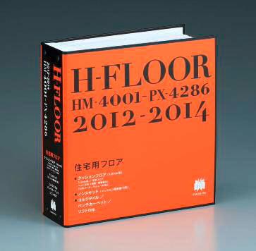 H-FLOOR.jpg