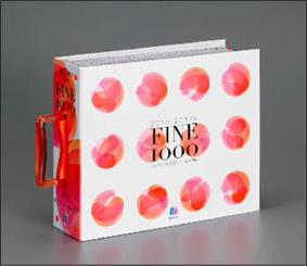 fine1000.jpg