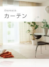 icon_cmn_curtain.jpg