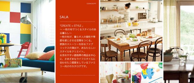 sala2012_03.jpg