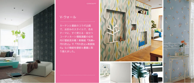 v_wall_03.jpg